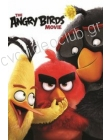 ANGRY BIRDS Η ΤΑΙΝΙΑ